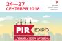 Системы самообслуживания «Электронный кассир» на выставке ПИР ЭКСПО - 2018!