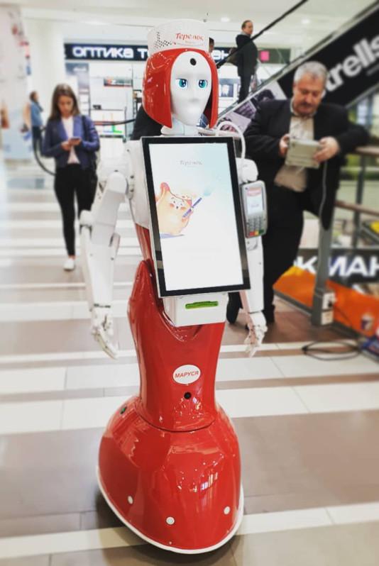 Автоматический кассир в торговом центре