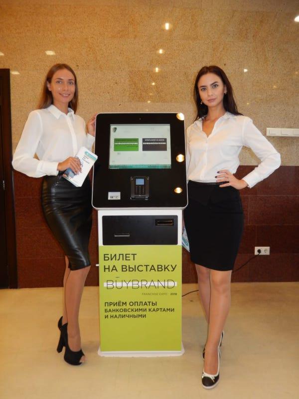 автоматизированная система «Электронный кассир»