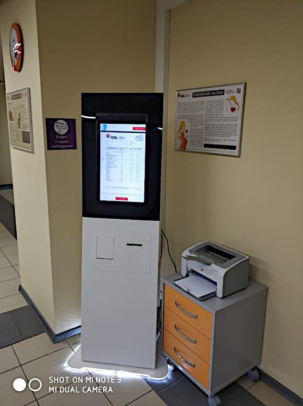 Электронный кассир в клинике