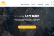 Типовые и кастомизированные почтоматы от Soft-logic