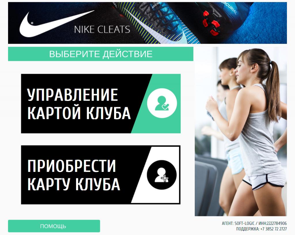 возможности ПО для автоматизации фитнес-клубов
