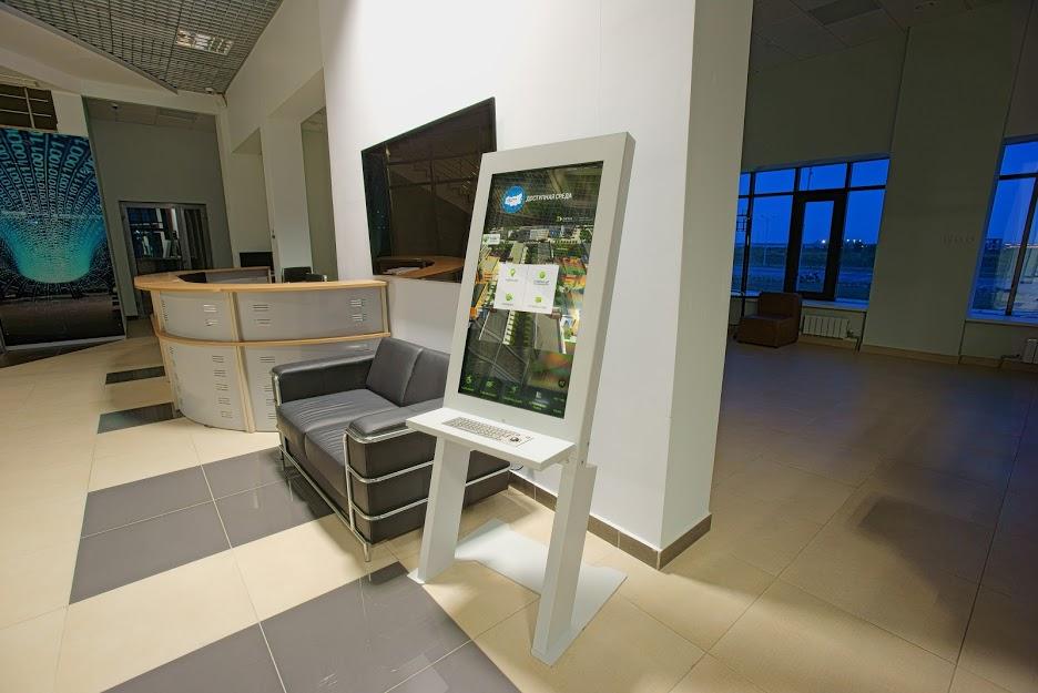 Информационный терминал СИГМАПРО Феррум доступная среда в Жигулевской долине