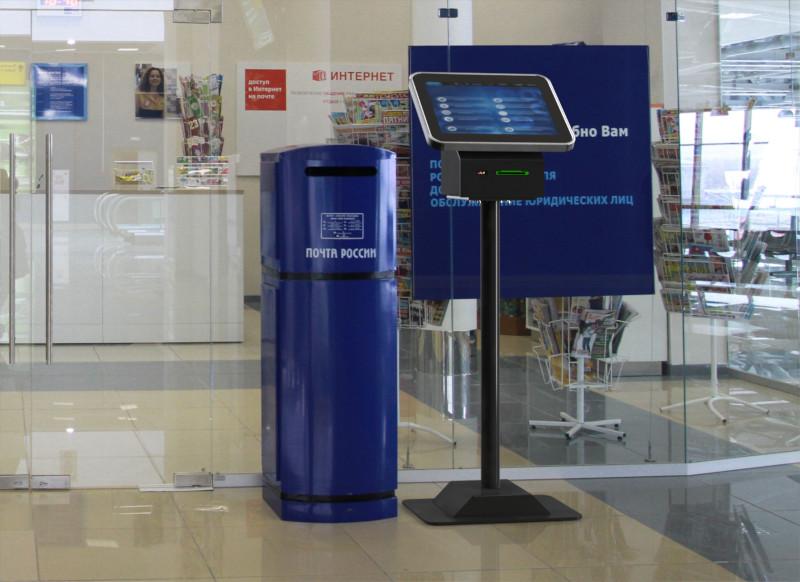 Электронная очередь в отделении Почты России