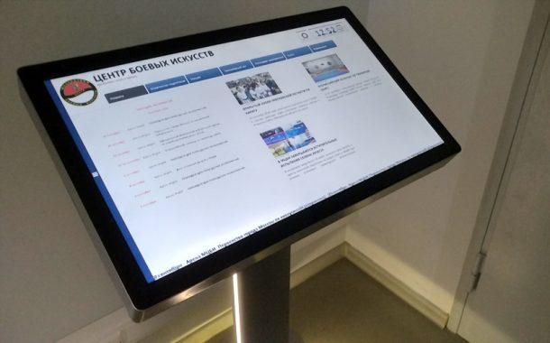 Информационная система для спортивной школы