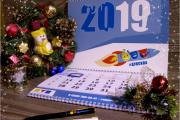 Центр Управления Платежами поздравляет с наступающим 2019 годом и Рождеством!