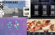 Обновлена программа для информационных киосков «TouchInform»