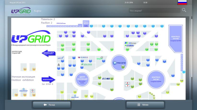 Дизайн выставочной информационной системы