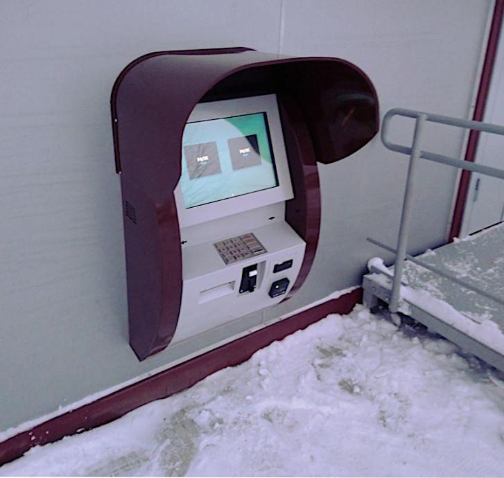 Автоматическая касса Урбан Софт для автономного уличного туалета