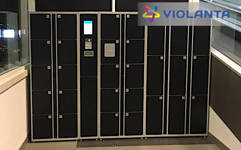 Автоматические системы хранения и доступа «Виоланта»