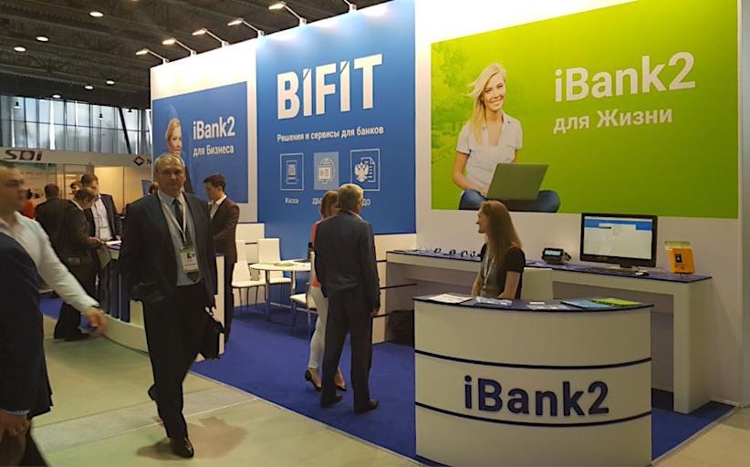 Новейшие решения и сервисы БИФИТ на Форуме iFin-2019