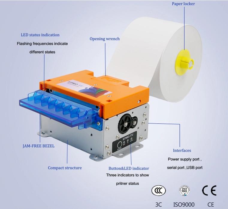 Компания «ЛЕТА» представила новые встраиваемые термопринтеры MASUNG
