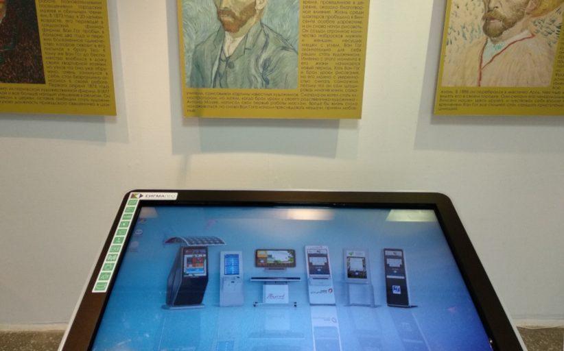 Сенсорный стол «Сигмапро» используется в экспозиции «Винсент Ван Гог: Оживающие полотна»