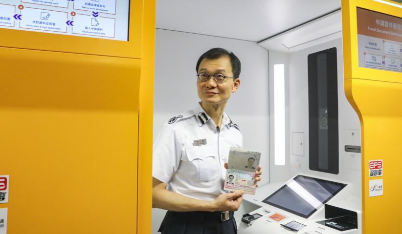 Смарт-киоск с фото-кабиной для подачи заявки на паспорт