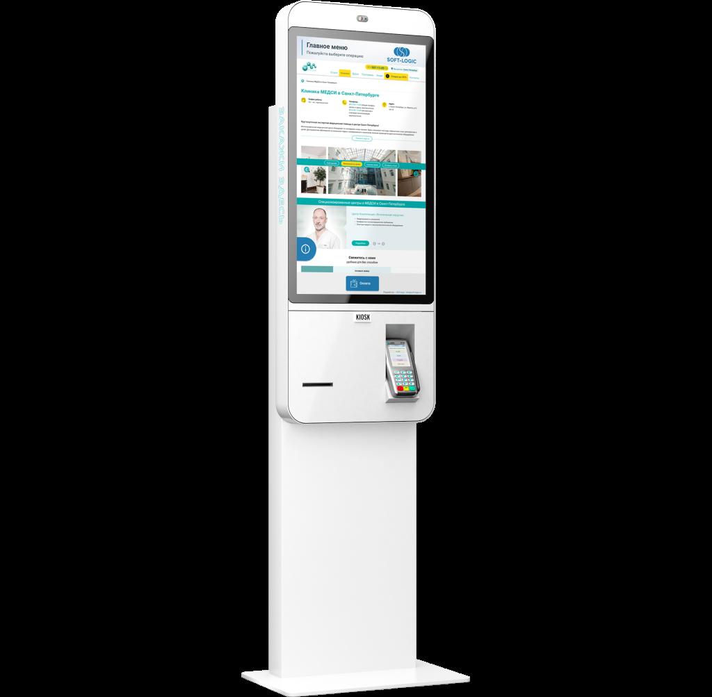 Информационно-платежные терминалы для медицинских учреждений