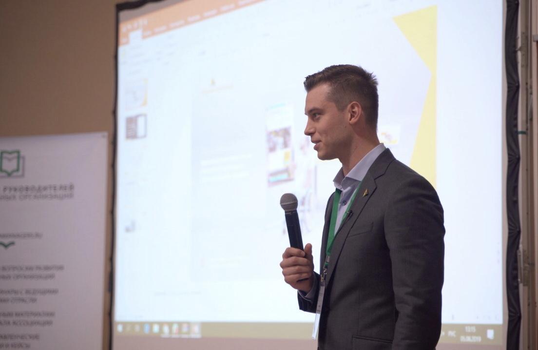 Директор завода BM Group Владимир Буйвидис на конференции «Инклюзивное образование 2019»