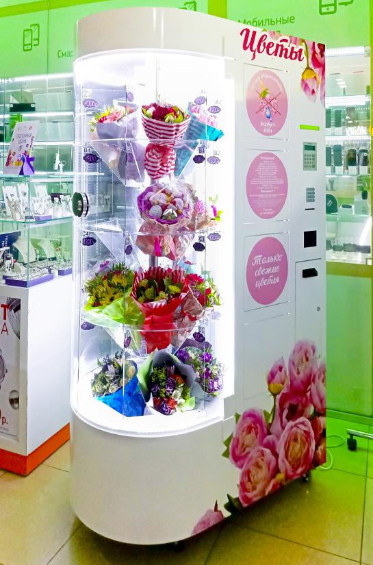 Цветочный автомат с картридером Ярус К2100
