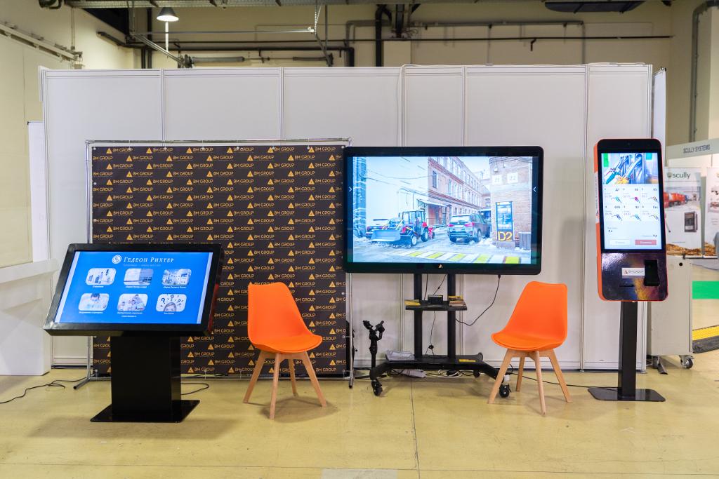 Инновационное оборудование BM GROUP на выставке Автокомплекс 2019