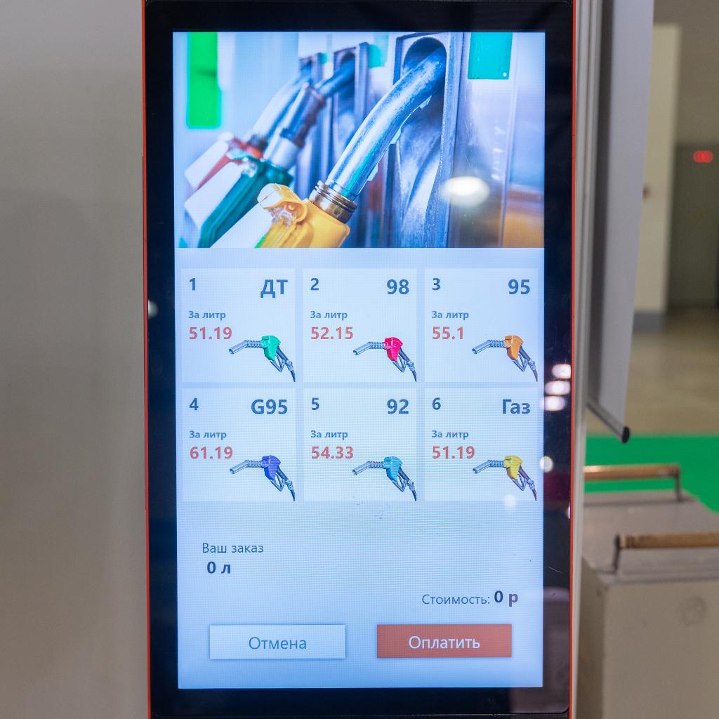 Терминал самообслуживания для автоматических АЗС