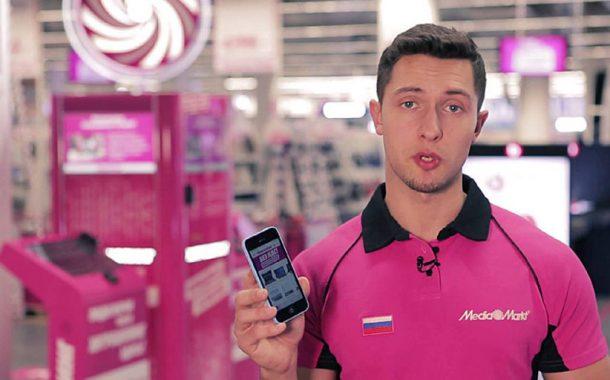 Информационные киоски «Touchplat» в сети магазинов Media Markt