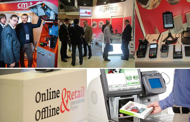 Эффективные системы самообслуживания для ритейла будут представлены на форуме «Online & Offline Retail»