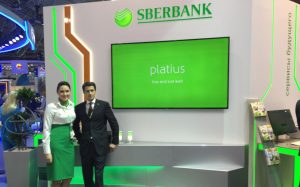Сбербанк и Plazius предложат ритейлу мобильные платежи
