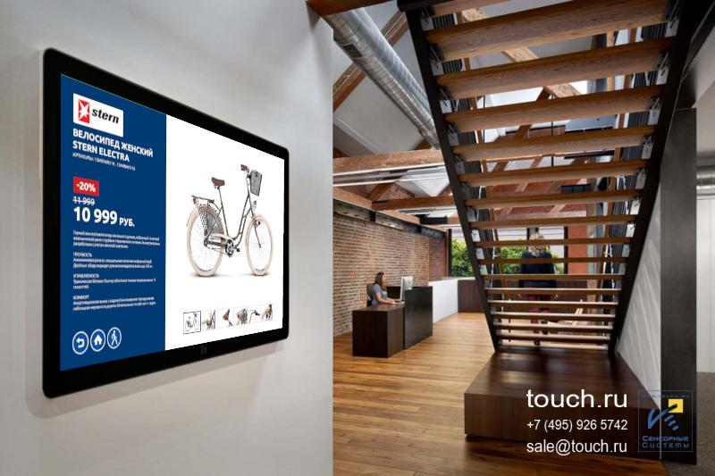 Интерактивные панели с разрешением 4K для Digital Signage от «Сенсорных Систем»