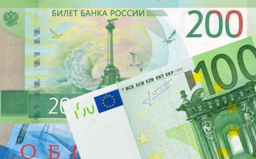 Центробанк введет в оборот банкноты достоинством в 200 и 2 000 рублей