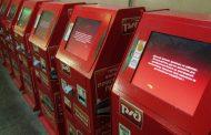 РЖД планирует закупить 1 230 терминалов самообслуживания для установки на пригородных станциях