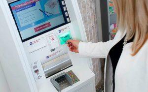 Платежный терминал в банке