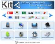 Multiprocessing KIT