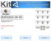 MultiprocessingKIT3