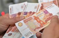 Банк России будет отслеживать путь каждой выпущенной купюры