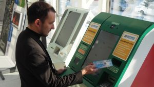 MasterCard сертифицировал инфоматы «Электронного Татарстана»