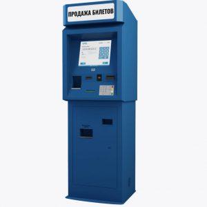 Уличный автомат по продаже билетов А-95