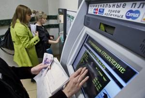 Автоматизация приема платежей за коммунальные услуги