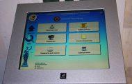 Сенсорные киоски Корсар установлены в областных судах РФ