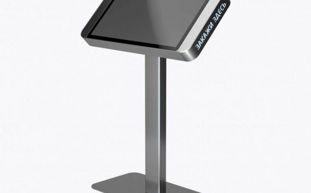 Запрос на интерактивный стол