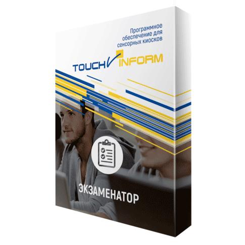 Интерактивный комплекс «ТачИнформ: Экзаменатор»