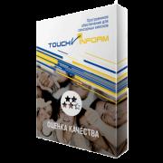 Интерактивный комплекс «ТачИнформ: Оценка качества»