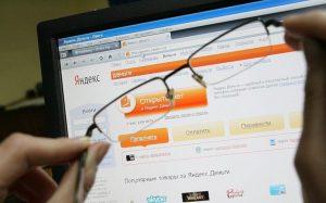 Яндекс.Деньги начинают выпуск собственных пластиковых карт