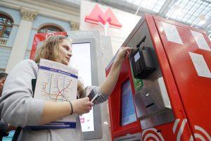 Новые билетные автоматы в метро