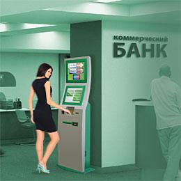Банковская автоматизация
