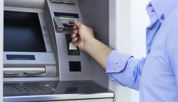 Объединенная сеть банкоматов «АТМоСфера» прекращает работу