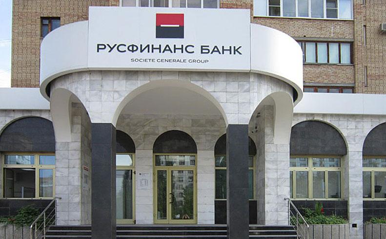 TouchPlat поставит банковские платёжные терминалы Русфинанс Банку