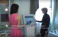Интерактивные киоски в историко-краеведческом музее Салавата