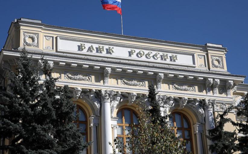 ЦБ опубликовал рекомендации банкам, обслуживающим платежных агентов