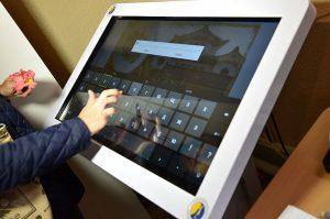 Сувенирные киоски в музеях становятся интерактивными