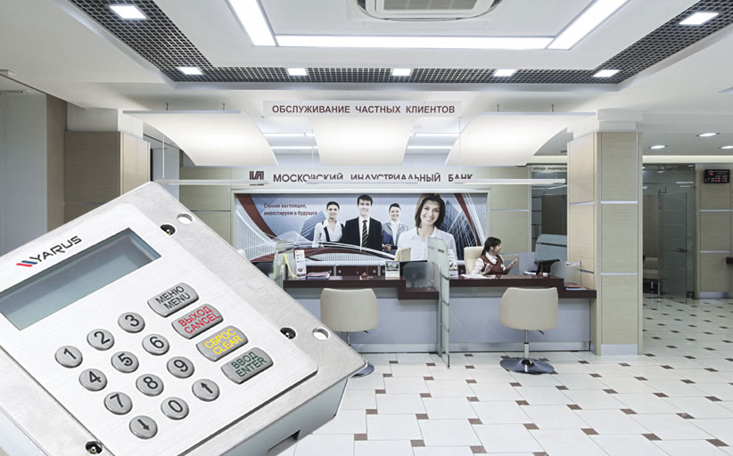 Устройства самообслуживания ОМНИКАССА оснастят POS-терминалами YARUS K2100