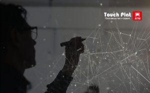 TouchPlat представит на «Embedded Day» новую депозитную машину и решение AddReality